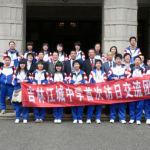 神奈川県庁訪問3
